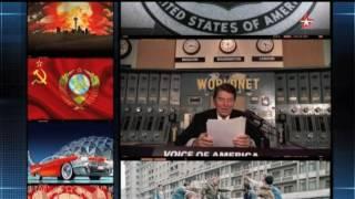 Методы ЦРУ  как США развалили СССР?
