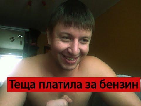 Видео Цены на бензин москва