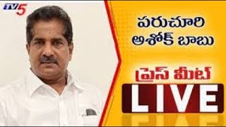 LIVE : Paruchuri Ashok Babu Press Meet | Telugu Desam party | TV5 News