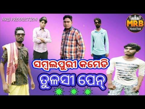 TULSI PEN New Sambalpuri Comedy Video Mrb Productions