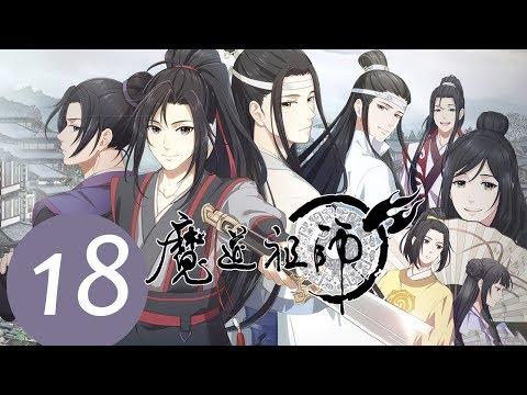 ENG SUB《魔道祖师 Mo Dao Zu Shi》EP18 羡云篇 迷网