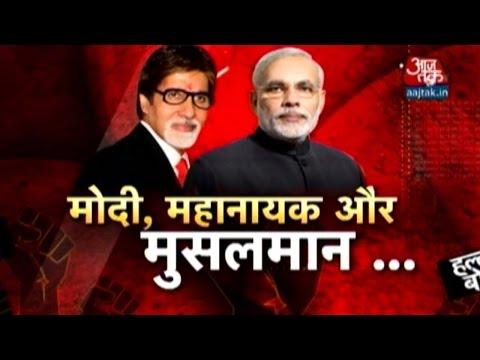 Halla Bol: Modi ropes in Big B to appease minority sentiments