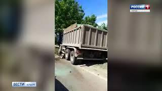 ДТП В Крыму: автобус, грузовик и две легковушки столкнулись на трассе