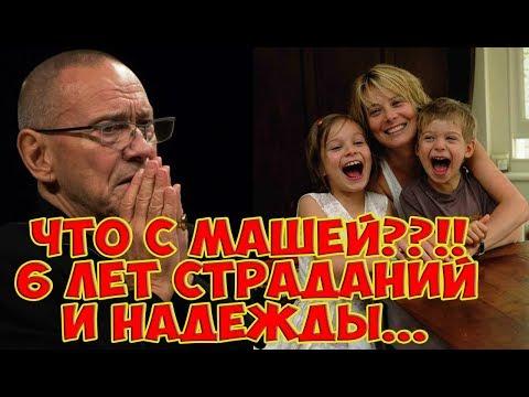 Андрей Кончаловский ПРЕРВАЛ МОЛЧАНИЕ О СВОЕЙ ДОЧЕРИ!!!