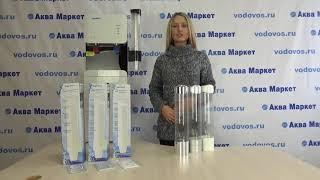 видео Купить Кулер для воды Aqua Work 16-L/EN-ST серебро