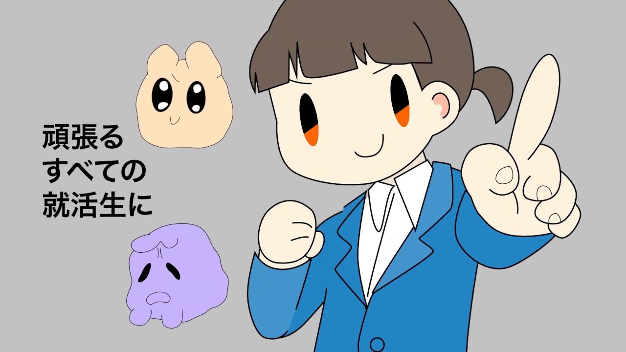 【オリジナルCM】foriio