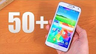 50+ Подсказок и Возможностей Samsung Galaxy S5(Экономьте на покупках с КэшБек: https://backend.letyshops.ru/VTNT-1 Устанавливайте расширение для удобства: https://letyshops.ru/VTNT-to..., 2014-05-17T10:30:01.000Z)