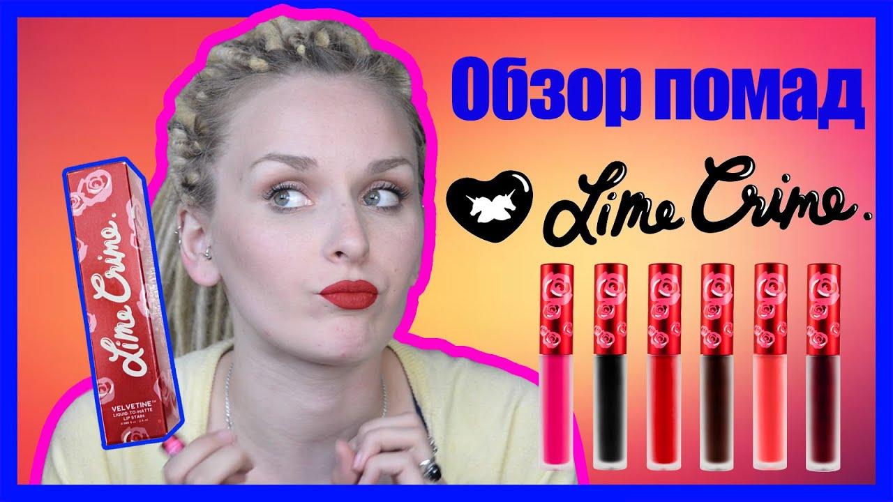 Фото ноуба помада lipstick nouba rouge bijou shine edition, фото 1, цена nouba ноуба помада lipstick nouba rouge bijou shine edition.
