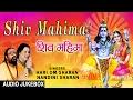 Download MAHASHIVRATRI SPECIAL, SHIV BHAJANS HARI OM SHARAN, NANDINI SHARAN, AUDIO SONGS JUKE BOX,SHIV MAHIMA MP3 song and Music Video