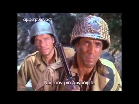 COMBAT ΜΑΧΗ S5 E6 ελληνικοι υποτιτλοι