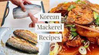 Korea&#39s Favorite Fish: Mackerel! (2 Recipes)