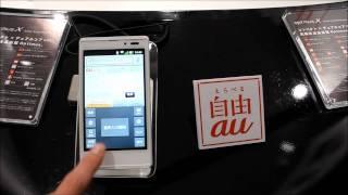 KDDI 「LG Optimus X IS11LG」 のハンズオン。超ヌルヌル動作