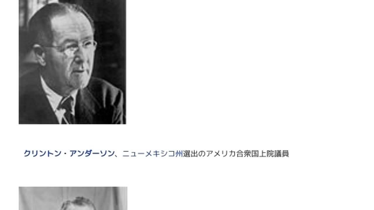 <b>1956年</b>アメリカ合衆国大統領選挙」とは ウィキ動画 - YouTube