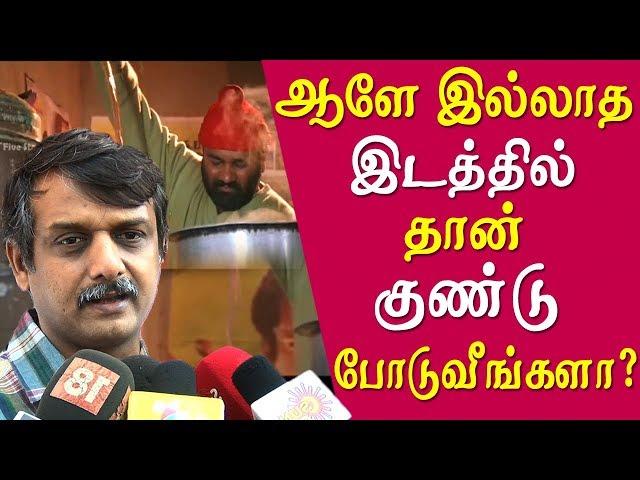 surgical strike - A BIG STUNT thirumurugan gandhi thirumurugan gandhi latest speech Tamil news live