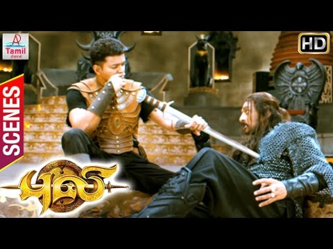 Puli Tamil Movie | Scenes | Vijay | Sudeep | Sudeep breaks ring | Sridevi gets more dangerous