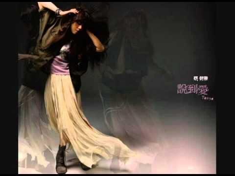 蔡健雅- Letting go