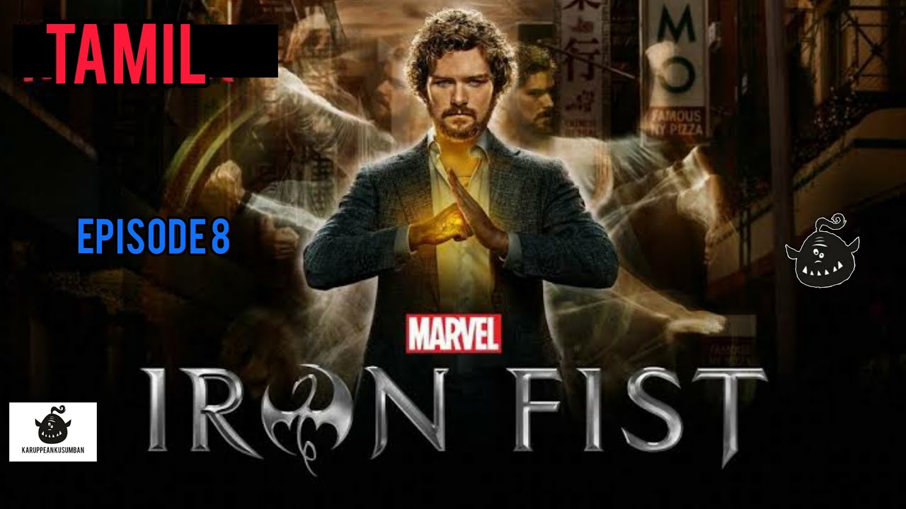 Download The Marvel's Iron Fist season 1 episode 8 explained in tamil   KARUPPEAN KUSUMBAN