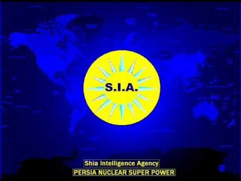 S.I.A. - Shia Intelligence Agency