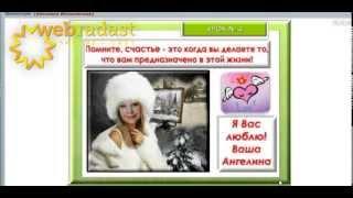 Ангелина Могилевская 2 урок 2 симестра