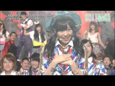 [HD]AKB48/恋するフォーチュンクッキー  -  音楽のちから  - /2013年7月6日