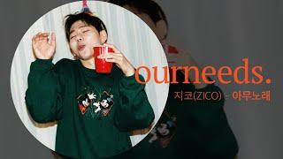 Gambar cover 지코(ZICO) - 아무노래(Any song)  [Lyric Video]