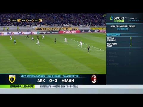 ΑΕΚ-Μίλαν 0-0 Στιγμιότυπα HD 4η Άγ. 2-11-2017