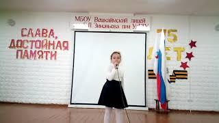 Алиева Ульяна, 9 лет  «Звезда  Россия( Хохлома)»