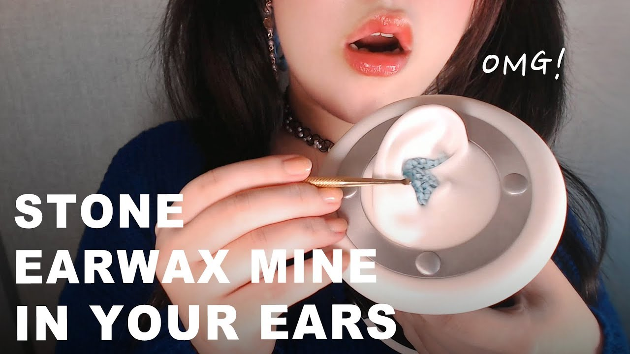 ASMR Intense Stone Earwax Cleaning for Tingles Immunity 1H