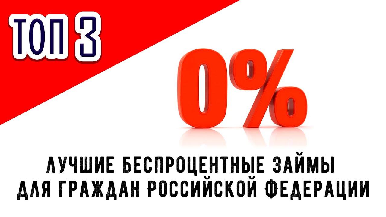кредит по паспорту челябинск
