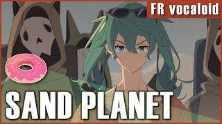 FRENCH COVER 砂の惑星 Suna no Wakusei Sand Planet 0P2C