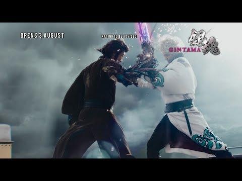 GINTAMA 银魂 - Main Trailer - Opens 03.08.17 in Singapore