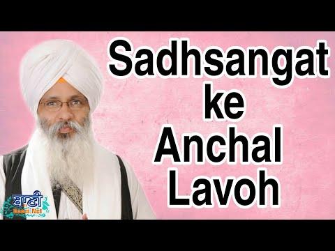D-Live-Now-Bhai-Guriqbal-Singh-Bibi-Kaulan-Wale-From-Amritsar-11-Sept-2020