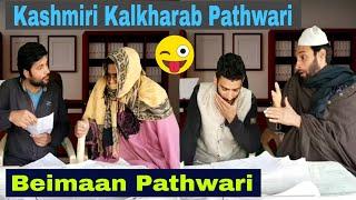 Kashmiri Kalkharab Pathwari beimaan Pathwari short story very funny
