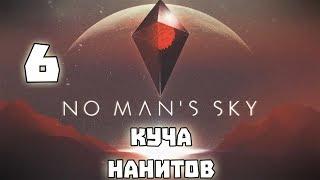 No Man's Sky Лутаем жутчайшие яйца , как заработать много денег !