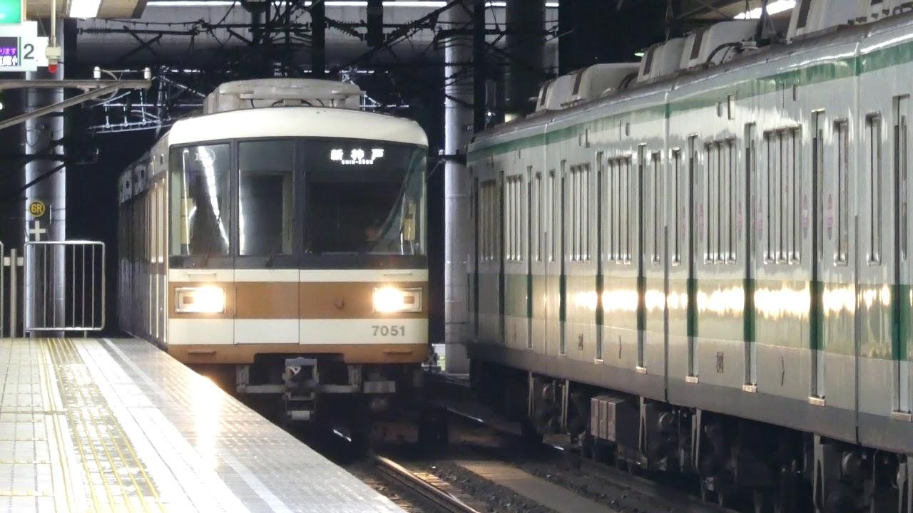4K】北神急行電鉄北神線7000系 ...