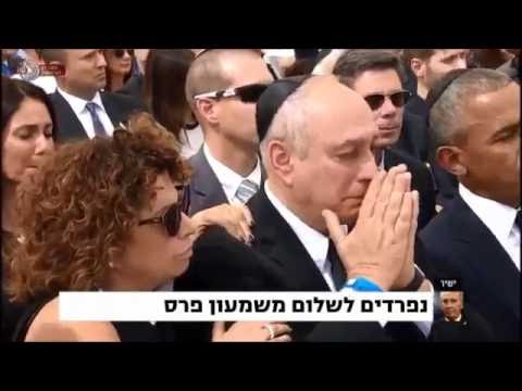 David D'Or interpreta 'Avinu Malkeinu' en el funeral de Shimon Peres
