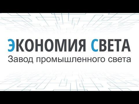 ВИДЕОРЕГИСТРАТОРЫ BLACKVUE В РОССИИ. Сайт официального