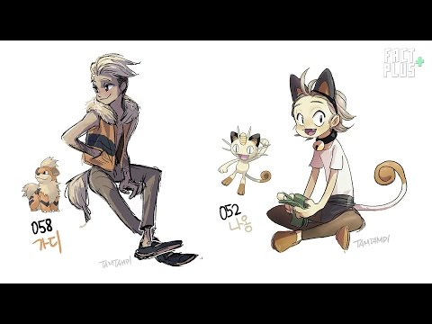 [Look] Amazing Artist Transforms Pokémon Into Human beings