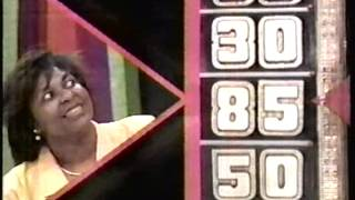 TPIR - Audience Provides Sound Effects