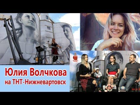 Городской информационный портал Нижневартовска -