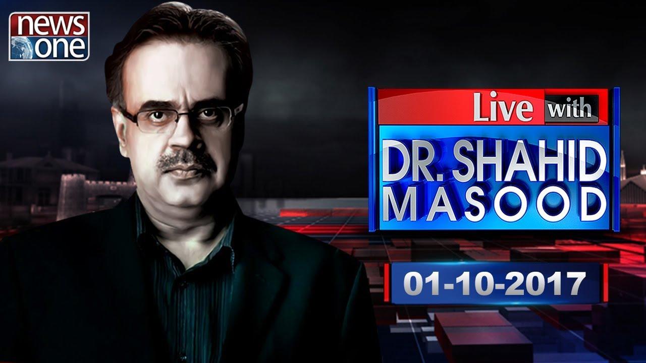 Live with Dr.Shahid Masood | 01 Oct 2017 | Nawaz Sharif | Shahid Khaqan Abbasi | Imran Khan |