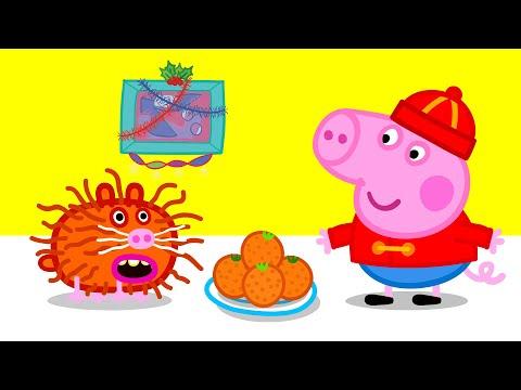 Свинка Пеппа на русском все серии подряд | Выходной | Мультики