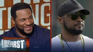 Jerome Bettis on Mike Tomlin, Le'Veon Bell's contract and Steelers' SB hopes   FIRST THINGS FIRST