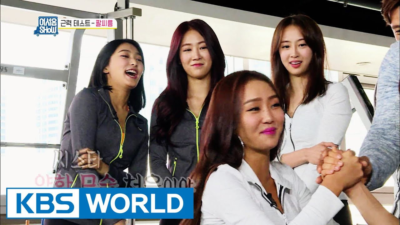 Talents For Sale | 어서옵SHOW – Ep 7 [ENG/2016 06 29]