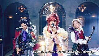 BREAKERZ Double A side 19th Single「D×D×D / GREAT AMBITIOUS -Single...