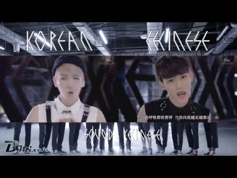 EXO - Growl | Korean - Chinese MV Comparison (2nd ver.A)