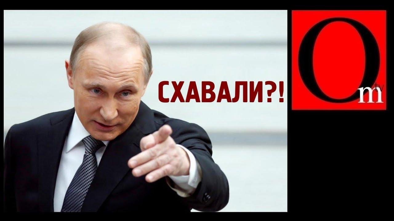 Путин уважает суверенитет и целостность Украины, но по-своему