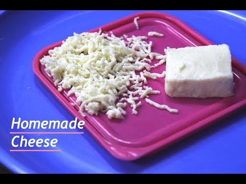 Homemade cheese recipe | घर पर मोजरेला चीज़ बनाने का आसान तरीका