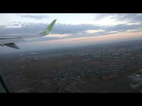 Авиарейс Омск-Москва (Домодедово). Рейс авиакомпании S7