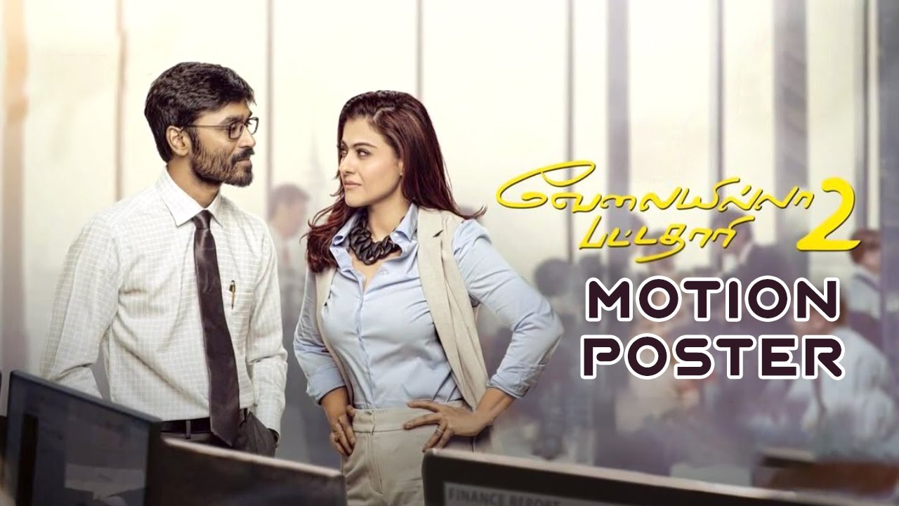 Velaiilla Pattadhari 2 1st Day Box Office Collection